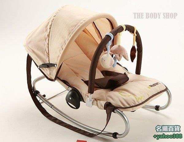 W百貨591必備款出口歐洲多功能寶寶嬰兒搖椅 搖籃 寶寶安撫椅 搖搖椅 躺椅秋千