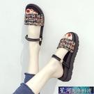 增高拖鞋 平底增高涼鞋女夏季新款仙女配裙子一鞋兩穿鬆糕涼拖鞋子 星河光年