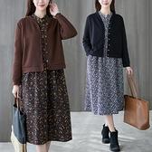 洋裝 秋裝文藝復古棉麻碎花洋裝寬鬆大碼針織小外套氣質顯瘦兩件套女-Milano米蘭