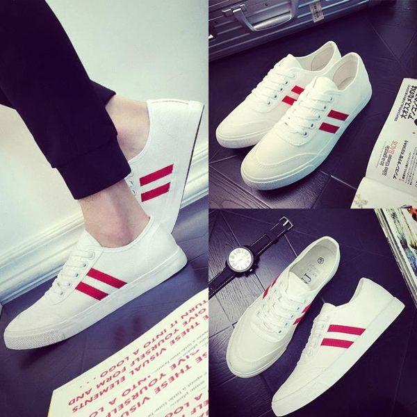 小白鞋白鞋帆布鞋天白色男鞋百搭布鞋休閒板鞋   可然精品鞋櫃