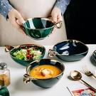 甜品碗 輕奢甜品碗歐式小奢華麥片燕麥沙拉早餐碗盤餐具套裝個性創意【快速出貨八折下殺】
