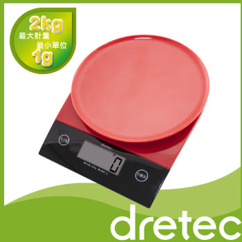 【dretec】『 背光旋盤 』廚房料理電子秤-紅黑色