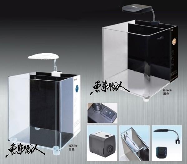 MACRO現代 壓克力魚缸組 X1【黑色】20x18x20cm 套缸 精緻 室內 辦公 療癒 含LED燈具馬達 魚事職人