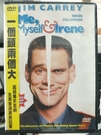 挖寶二手片-0B01-332-正版DVD-電影【一個頭兩個大】-沒問題先生-金凱瑞*芮妮齊薇格(直購價)