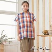 【Tiara Tiara】長短版格點開襟襯衫上衣(藍/紅)