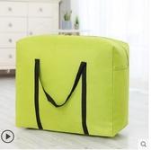 無味牛津布收納袋大容量搬家打包袋被子袋旅行行李包防水手提超級爆品