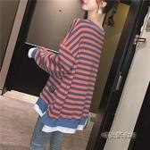 洋氣假兩件條紋衛衣女韓版寬鬆條紋圓領衛衣慵懶風百搭秋季外套潮「時尚彩虹屋」