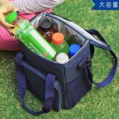 新年禮物-保溫袋防水牛津布飯盒袋戶外野餐包大容量手提可單肩鋁箔加厚大號保溫包
