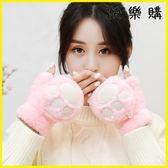 騎行手套 韓版可愛卡通毛絨翻蓋半指加絨加厚手套機車手套