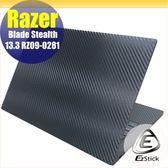 【Ezstick】Razer Blade Stealth 13.3 RZ09-0281 黑色立體紋機身貼 DIY包膜
