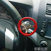 汽車方向盤助力器 助力球 省力器 省力球 輔助器控制器帶鋼珠軸承 初語生活館