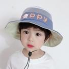 兒童防曬帽男女童夏季太陽帽嬰兒漁夫帽子純棉春秋薄款寶寶遮陽帽一米
