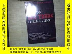 二手書博民逛書店HOW罕見TO DAY TRADE FOR A LIVING(未