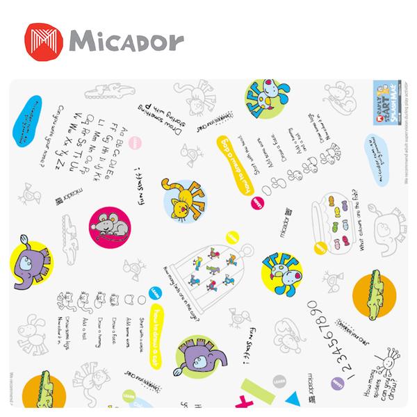 Micador 澳洲 小畫家大畫墊 90x180cm