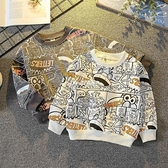 男童衛衣2021春款潮牌兒童上衣春秋薄款韓版洋氣男寶寶長袖小童裝