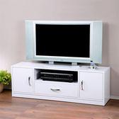 【Homelike】個性時尚電視櫃(純白色)
