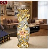 新款歐式家居裝飾磨砂擺件陶瓷小號花瓶SQ1035『伊人雅舍』