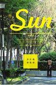 暖太陽 雜季刊 第4期/2014