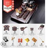 茶具套裝家用簡約懶人半全自動石磨盤功夫泡茶器陶瓷茶壺茶杯LX爾碩數位