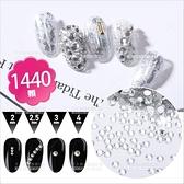 美甲白色貼鑽(1440顆)-多款[50918]指甲彩繪裝飾專用