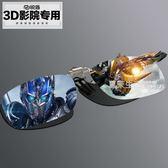 3D眼鏡  三d電影院專用imax電視家庭3d立體眼鏡通用夾片眼睛家用鏡片·夏茉生活
