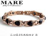 【MARE-316L白鋼】系列:花心 (藍沙色)玫金  款
