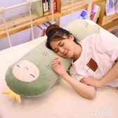 可拆洗可愛女孩抱著睡覺大號床上玩偶長條抱枕毛絨玩具公仔娃娃 XN1297【VIKI菈菈】