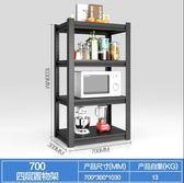 置物架 家用廚房置物架多層架烤箱微波爐落地金屬收納架三層儲物架子貨架  mks阿薩布魯