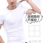 進口透明白男士乳貼防凸點無痕隱形男胸貼防水防汗透氣運動乳頭貼