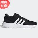 【現貨】Adidas LITE RACER 女鞋 慢跑 休閒 輕量 透氣 黑【運動世界】 EH1326