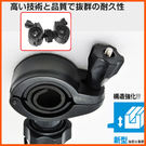 SJCAM sj2000 plus 96650 M580 M500 M550 M555 M560 m1 m2 m4獵豹聯詠摩托車行車記錄器支架m500機車行車紀錄器支架