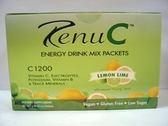 康富生技~高效能量C(檸檬)30包/盒