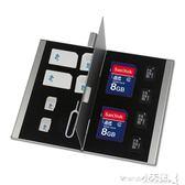 記憶卡收納盒 BUBM內存卡收納盒SD TF CF存儲卡收納SIM NANO相機手機存儲卡盒