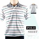 【大盤大】(P65799) 男 夏裝 橫條紋POLO衫 快速出貨 口袋休閒衫 短袖棉衫 MIT 透氣【2XL號斷貨】