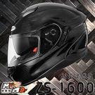 ZEUS 1600 ZS1600 ZS-...