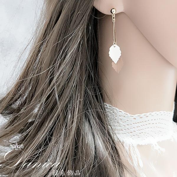 現貨 韓國女神氣質浪漫撞色葉子垂墜耳環 夾式耳環 S93586 批發價 Danica 韓系飾品 韓國連線