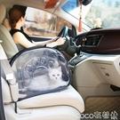 熱賣寵物外出包貓包外出便攜太空艙斜背全透明手提大容量大號胸前兩只貓寵物背包LX 【618 狂歡】