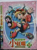 挖寶二手片-O16-038-正版DVD*動畫【童話槍手小紅帽(1)】-國日語發音