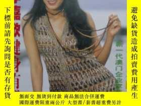 二手書博民逛書店現代畫報1995年2月號罕見(李嘉欣跨頁大海報.)Y11682