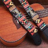 吉它帶尤克里里背帶ukulele斜挎背肩帶個性卡通烏克麗麗吉它琴帶兒童 1件免運