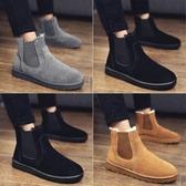SHOEBOX/鞋櫃牛皮短筒靴男靴短毛絨運動休閒保暖靴子11促銷好物