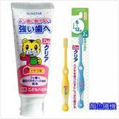 【日本SUNSTAR】巧虎兒童牙膏-草莓(70gX3入)+牙刷(6~12歲)*6