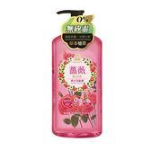 美吾髮薔薇香水洗髮露(700ml)
