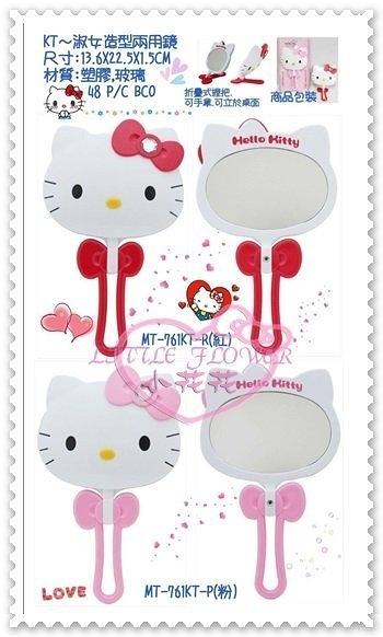 ♥小花花日本精品♥ Hello Kitty 手拿鏡隨身兩用鏡造型握把摺疊握把大臉立體蝴蝶結水鑽紅色(預購)
