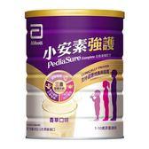 【亞培 Abbott】小安素強護Complete均衡營養配方(850gx2罐)-減糖