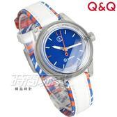Q&Q SmileSolar MINI異國系列 020太陽能手錶 烏干達藍 白 童趣 女錶 防水手錶 學生錶 RP01J020Y