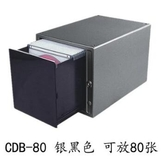 CD收納盒輕觸式創意大容量