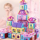 積木純磁力片兒童玩具磁鐵吸鐵益智拼裝城堡禮物【古怪舍】
