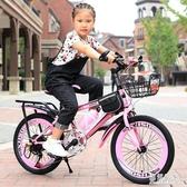 新款兒童山地車20寸童車男女學生自行車變速山地賽車CC3042『美好時光』