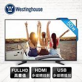 【Westinghouse 美國西屋】50吋 液晶顯示器 /電視+視訊盒 HTV-50FHD710